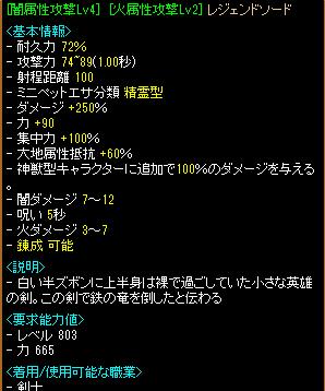 RedStone 12.05.26[03]