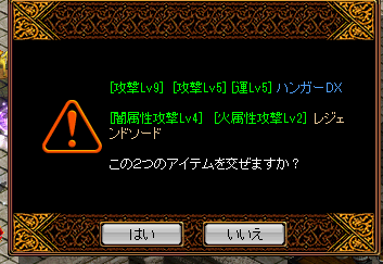 RedStone 12.05.28[00]