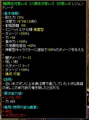 RedStone 12.05.30[00]