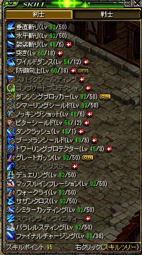 RedStone 12.06.05[04]