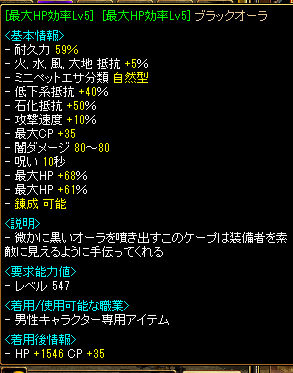 RedStone 12.07.30[02]