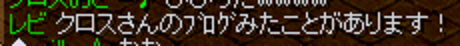 RedStone 12.11.02[00]
