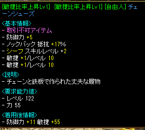 RedStone 12.11.24[02]