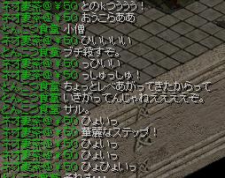 RedStone 13.02.08[03]