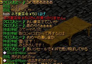 RedStone 13.02.07[00]