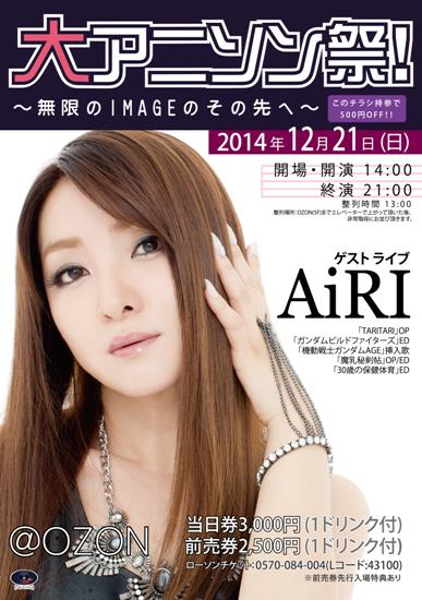resize am30修正03(A5)
