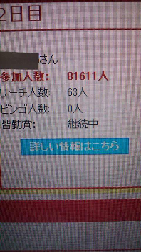 PAP_0000_20130202073119.jpg