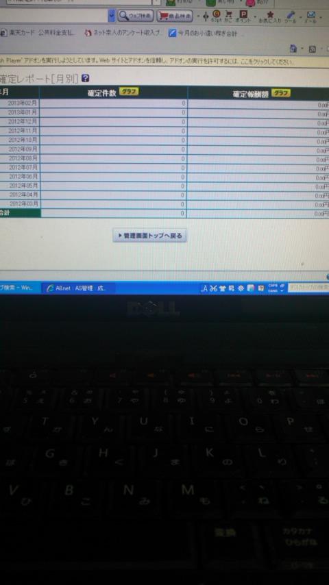 PAP_0016.jpg