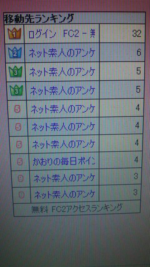PAP_0021.jpg