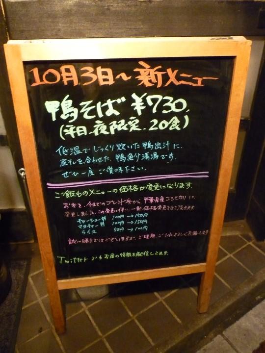 P1130725.jpg