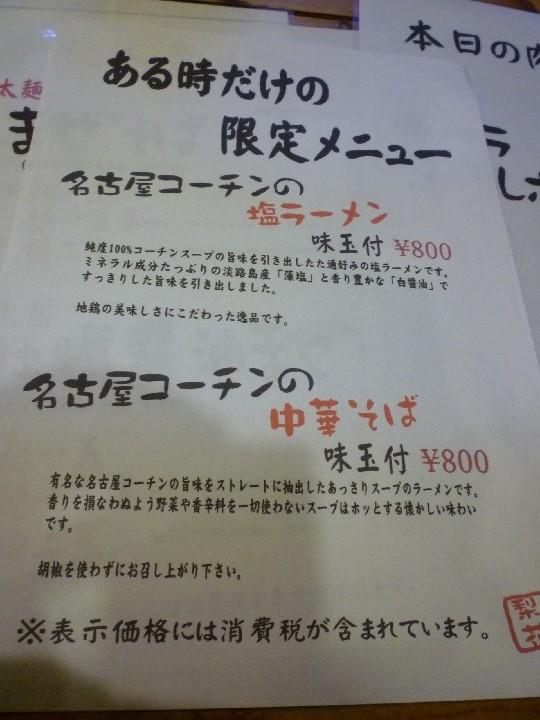 P1130750.jpg