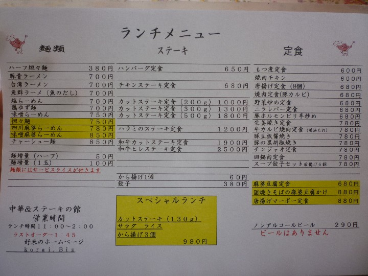 P1130971.jpg