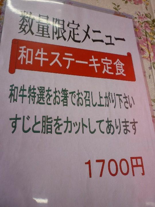 P1130972.jpg