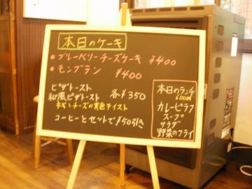 20121010_menu.jpg