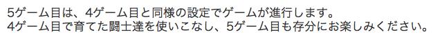 スクリーンショット(2012-05-12 22.56.04)