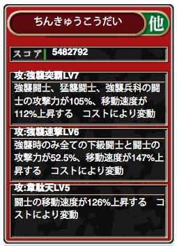 スクリーンショット(2012-08-26 21.59.28)