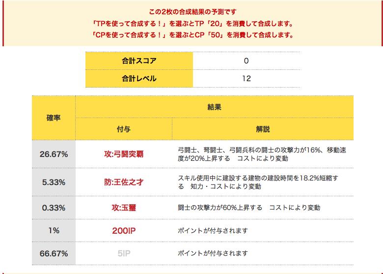 スクリーンショット(2012-09-02 22.07.18)