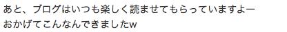 スクリーンショット(2012-09-19 0.00.31)