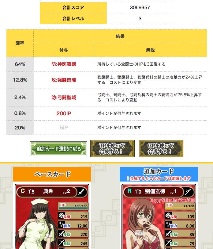 スクリーンショット(2012-09-30 21.13.57)