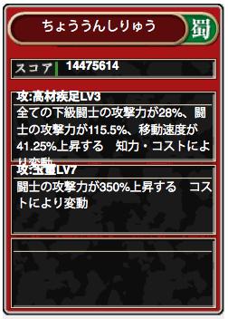 スクリーンショット(2012-10-28 0.50.00)