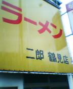 GRP_0116.jpg