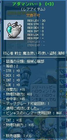 Maple121117_032127.jpg