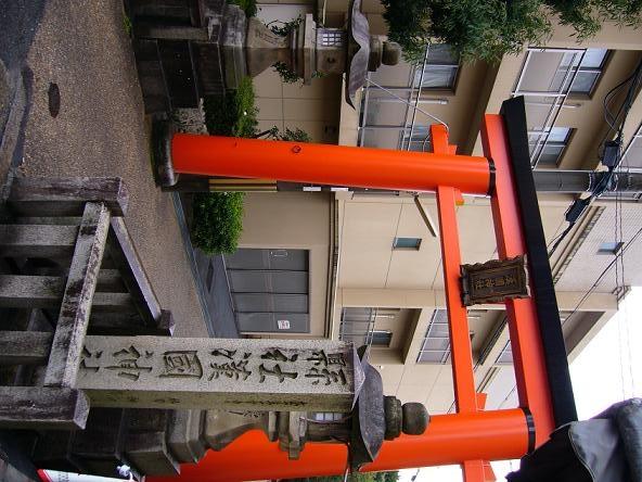 2014若草山山焼き。 漢国神社