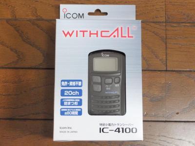 IC4100_01