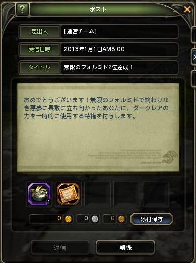 DN 2013-01-01 10-43-01 Tue