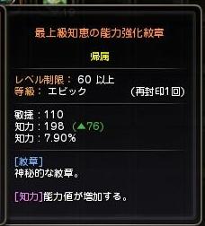 DN 2013-01-05 10-51-53 Sat