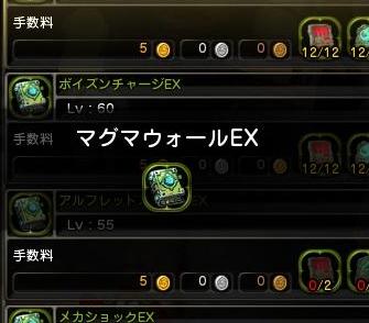 DN 2013-02-07 18-37-01 Thu