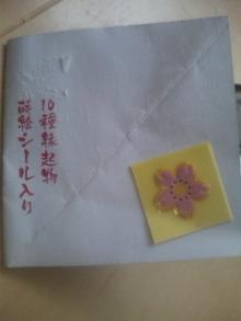 そらのひかり-omikuji2