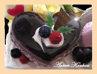 チョコハート箱3