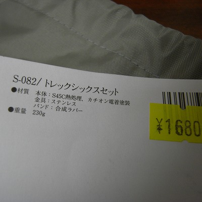 R0019207.jpg