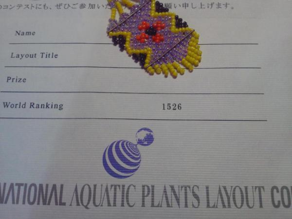 2012IAPLC