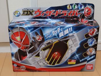 DSC01949-s.jpg