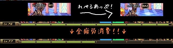 01-31no-fu_20130201022654.jpg