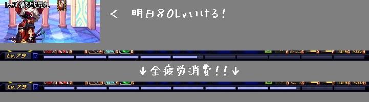 02-02asyura.jpg