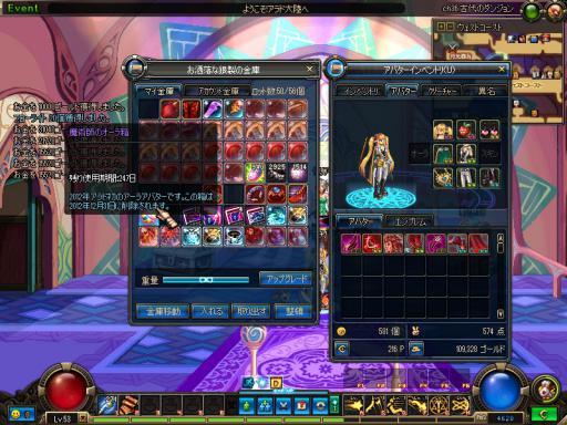 ScreenShot2012_0428_113032547.jpg