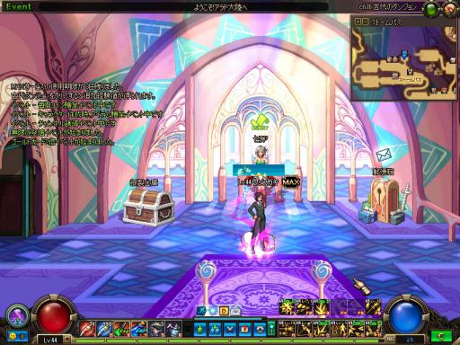 ScreenShot2012_0428_114529552.jpg