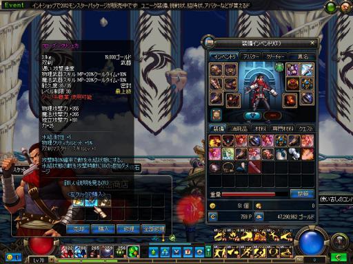 ScreenShot2012_1122_080110760.jpg