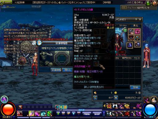ScreenShot2013_0307_105744712.jpg