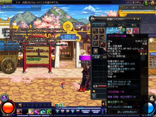 ScreenShot2013_0307_105934925.jpg
