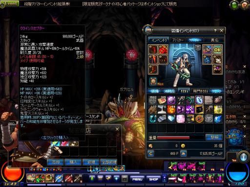 ScreenShot2013_0308_191813461.jpg