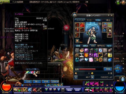 ScreenShot2013_0308_191814979.jpg