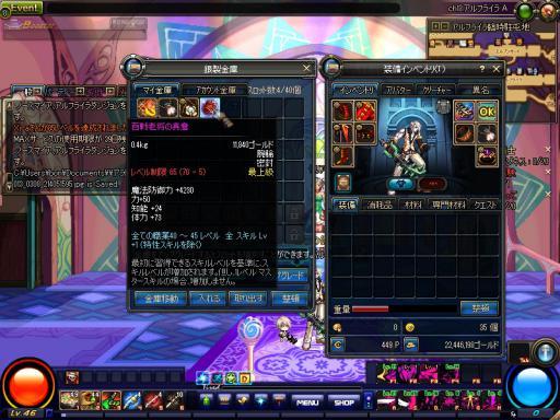 ScreenShot2013_0308_214055772.jpg