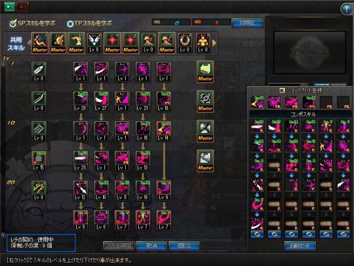 ScreenShot2013_0309_150513926.jpg