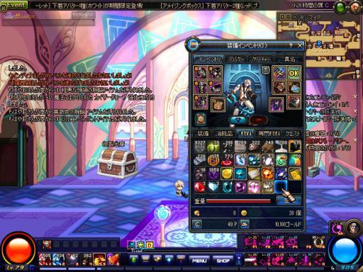 ScreenShot2013_0322_233807964.jpg