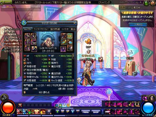 ScreenShot2013_0330_231942362.jpg