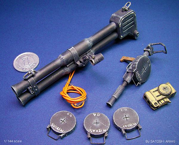 武器セット_B